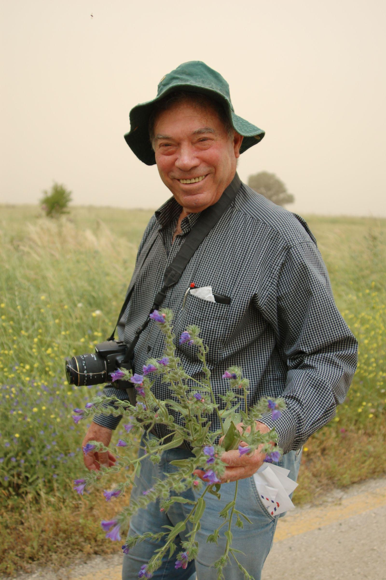 Avinoam Danin Botanist