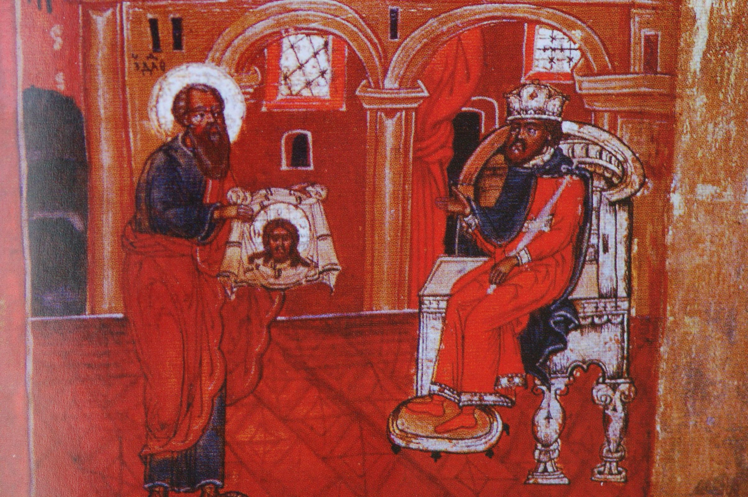Photo 1. Disciple Tadeo offers mandylion to King Abgar 30 AD