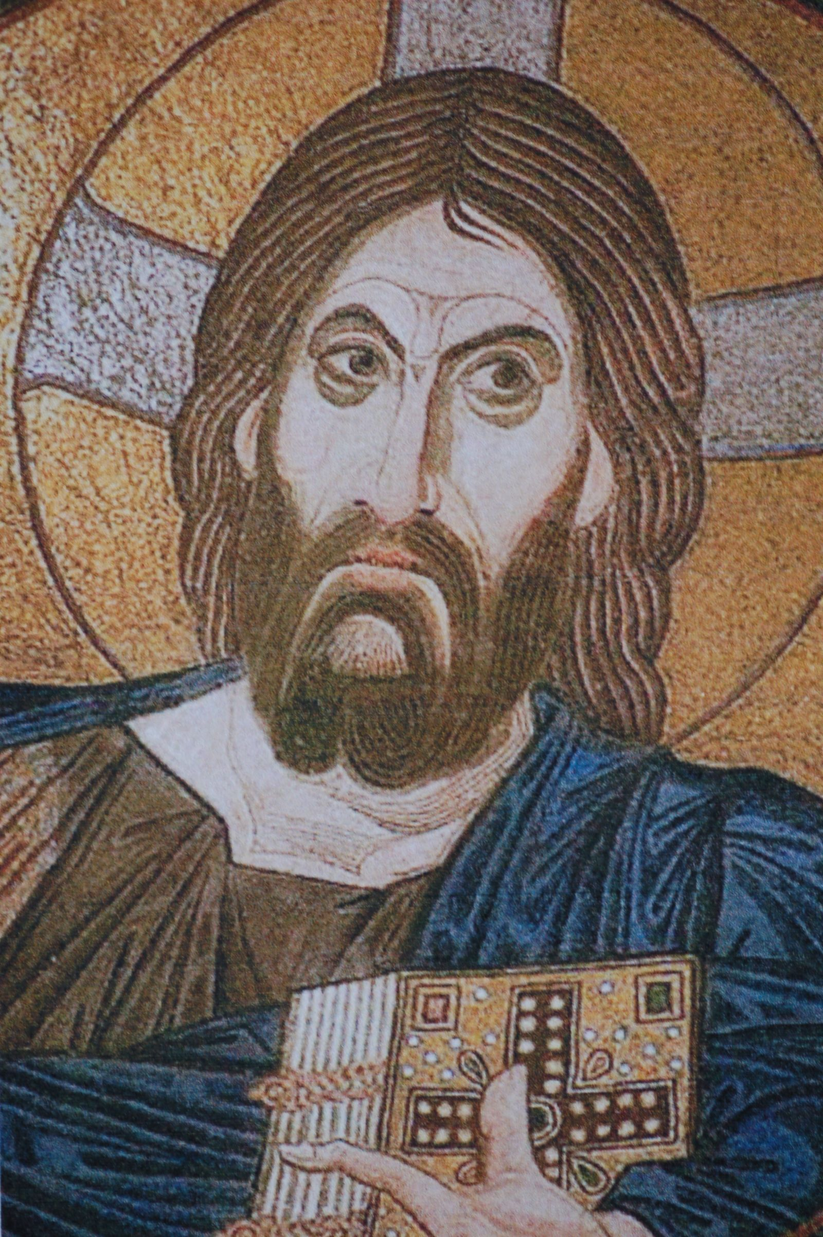Photo 12: Icon Jesus with Markings 3 and 4