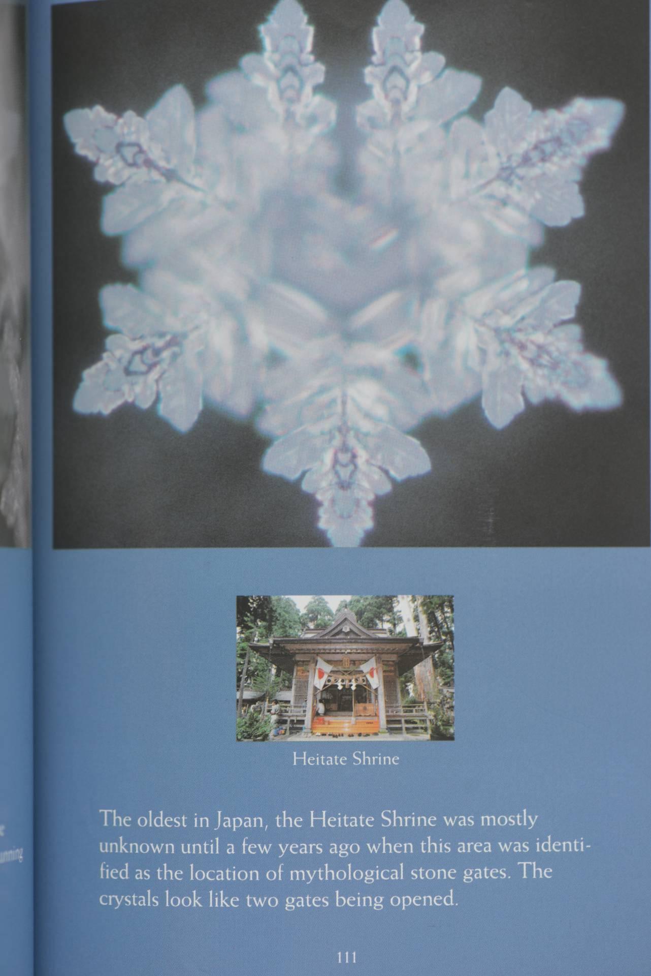 Photo 5. Photo Heitate Shrine and crystal