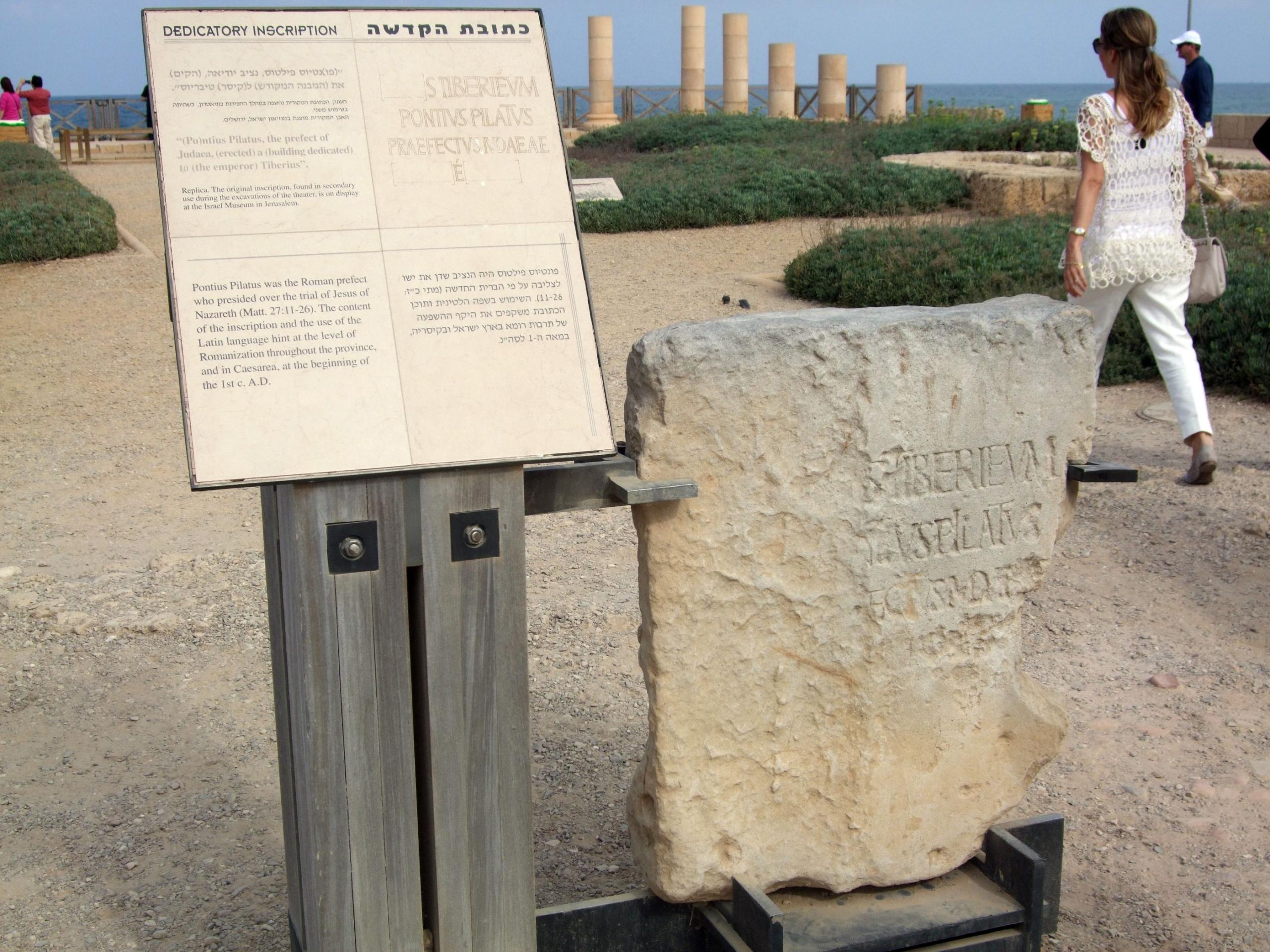 Photo 1. Pilate Stone Caesarea