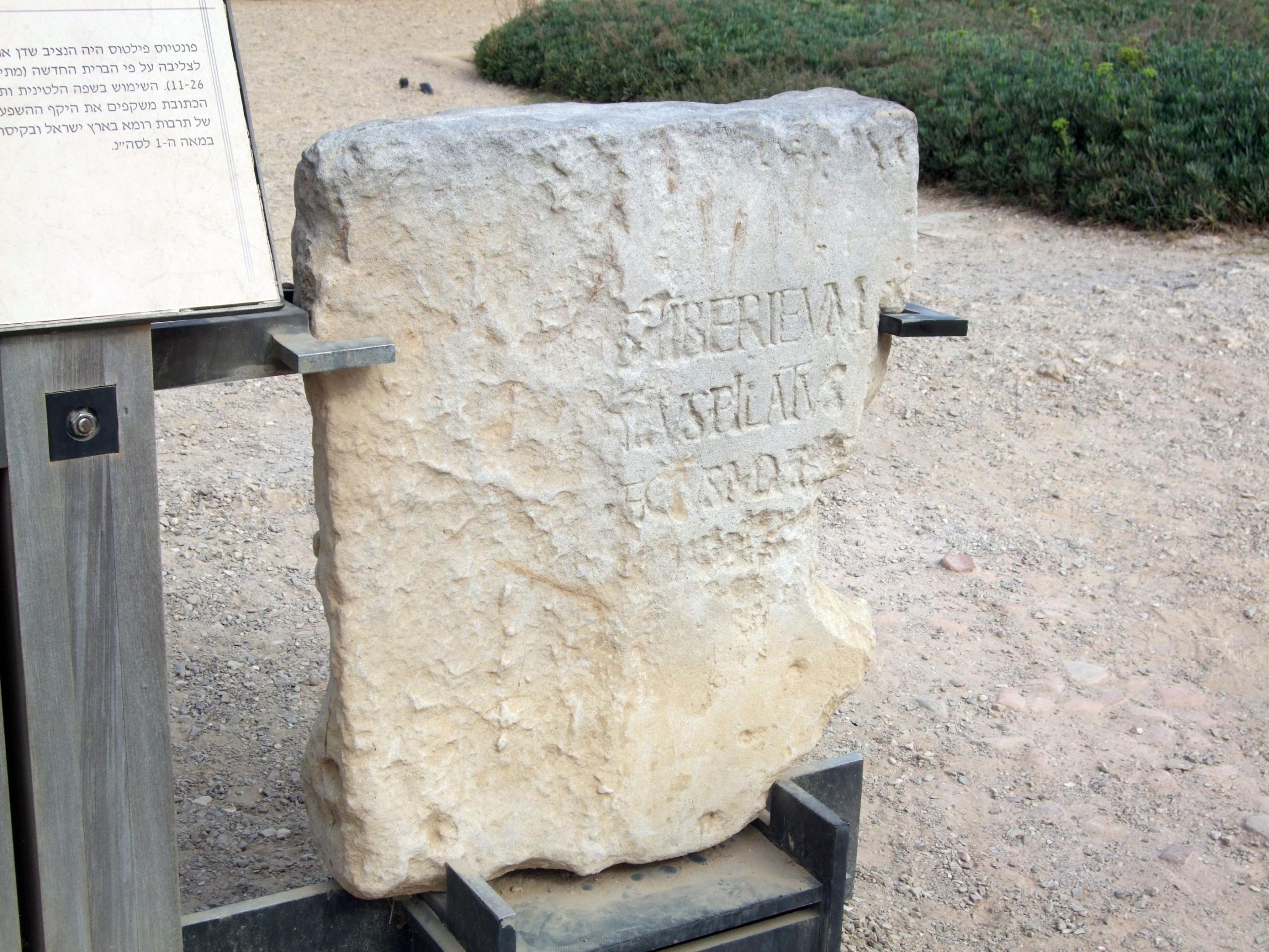 Photo 2. Pilate Stone Caesarea